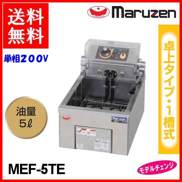 MEF-5TE