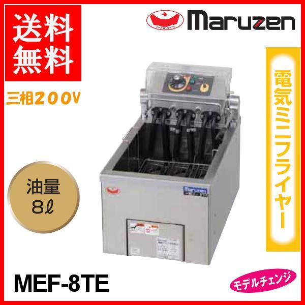 MEF-8TE