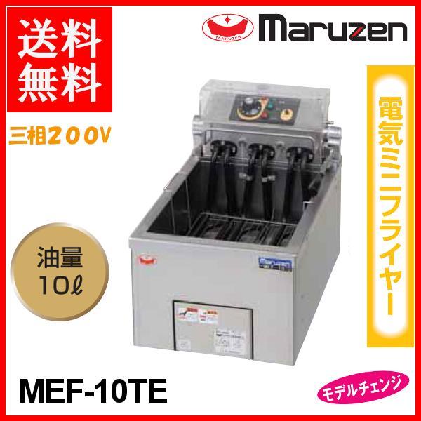 MEF-10TE