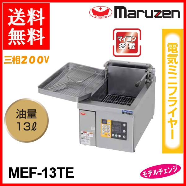 MEF-13TE