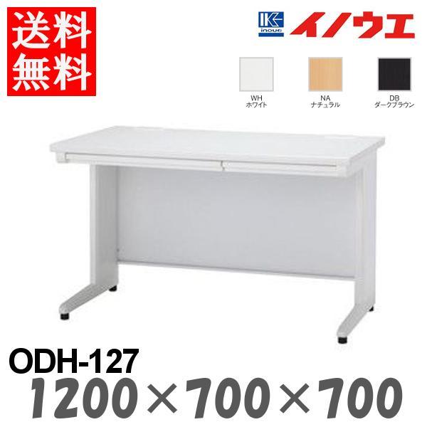 odh-127