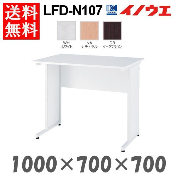 lfd-n107