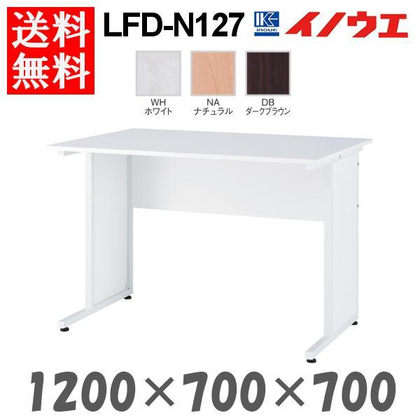 lfd-n127