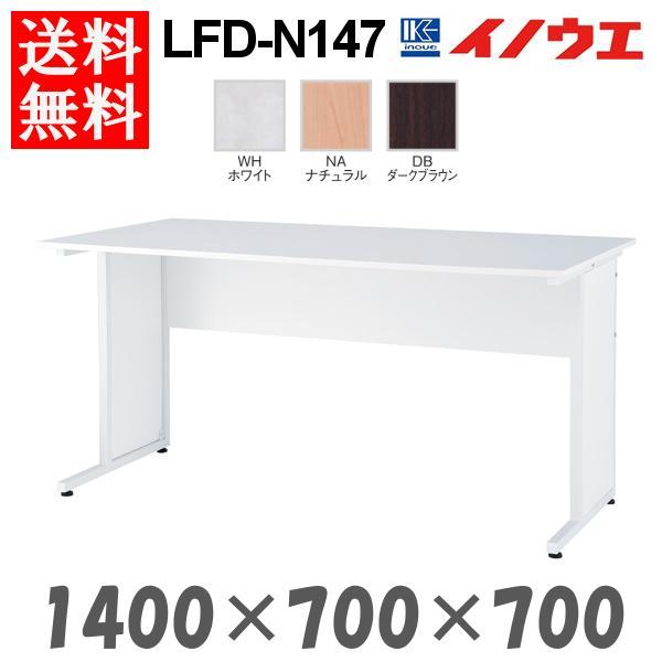 lfd-n147