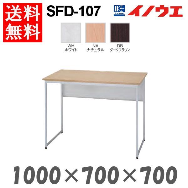 sfd-107