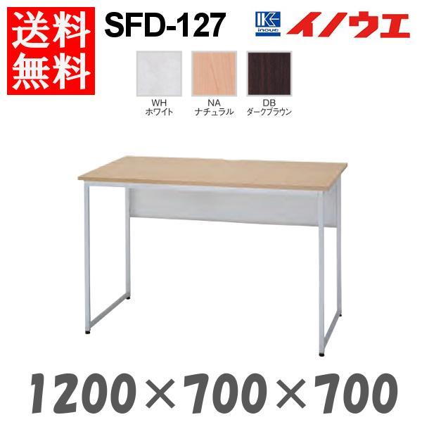 sfd-127