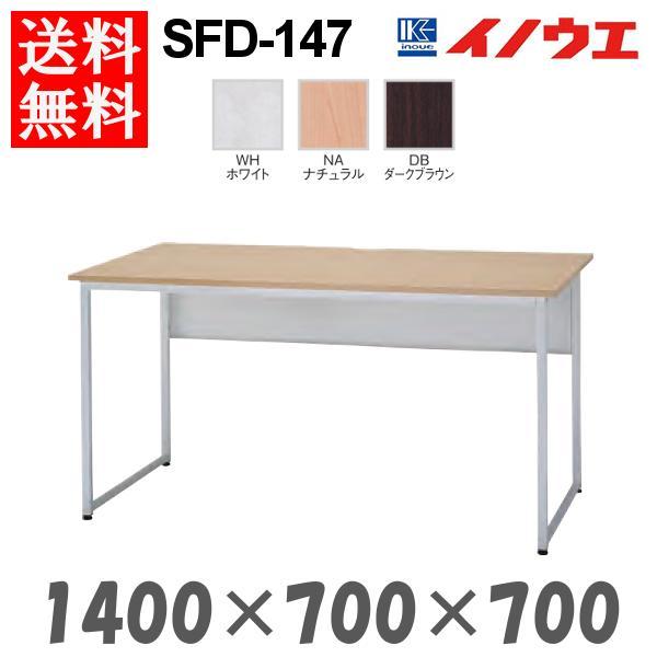 sfd-147