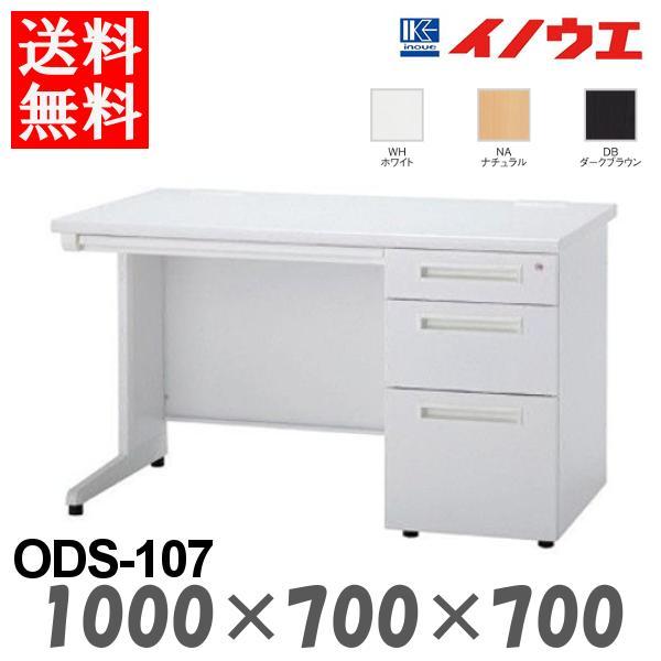 ods-107