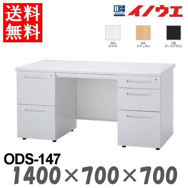 ods-147