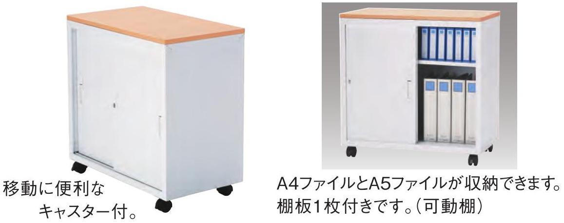 MIB-0707