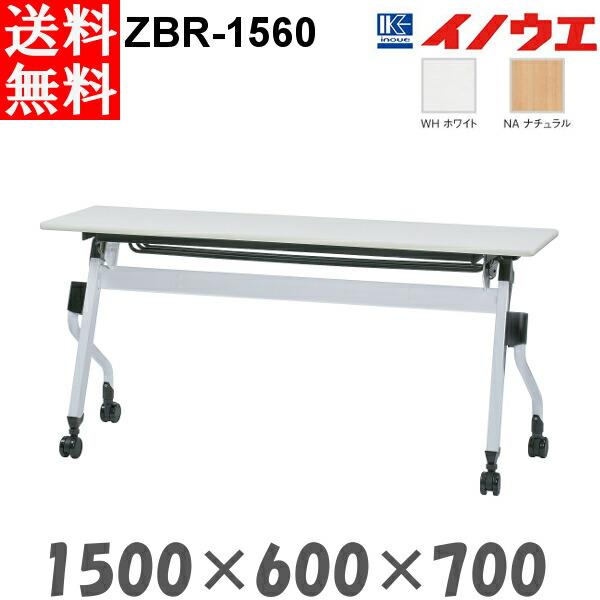 zbr-1560