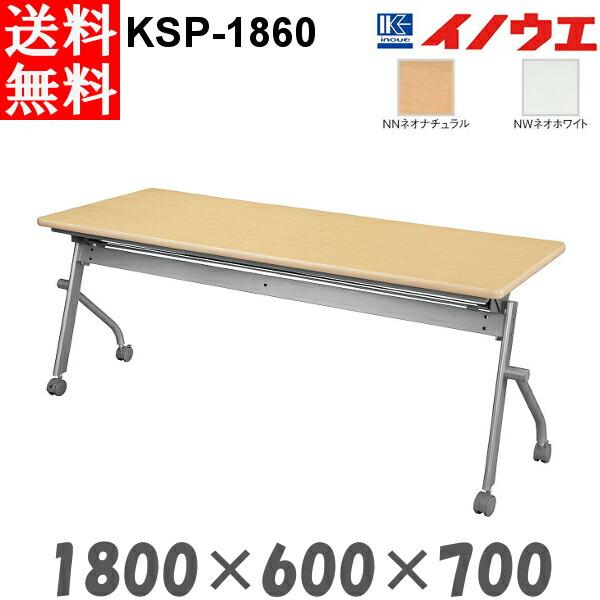 kspm-1860