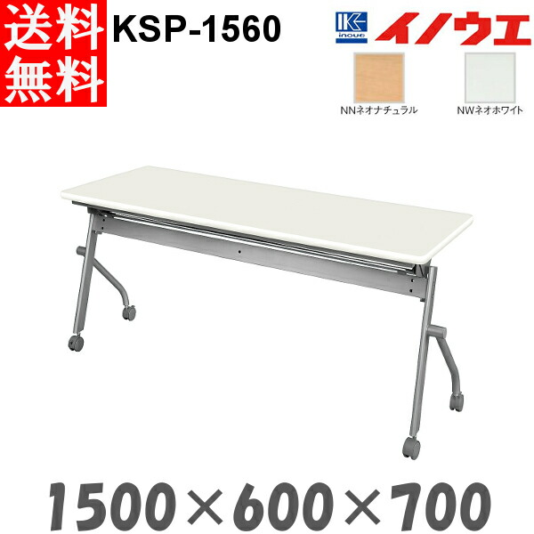 kspm-1560