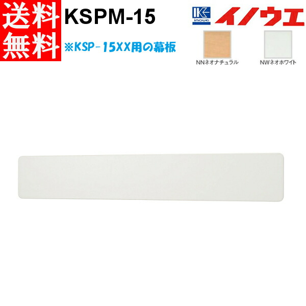 kspm-15