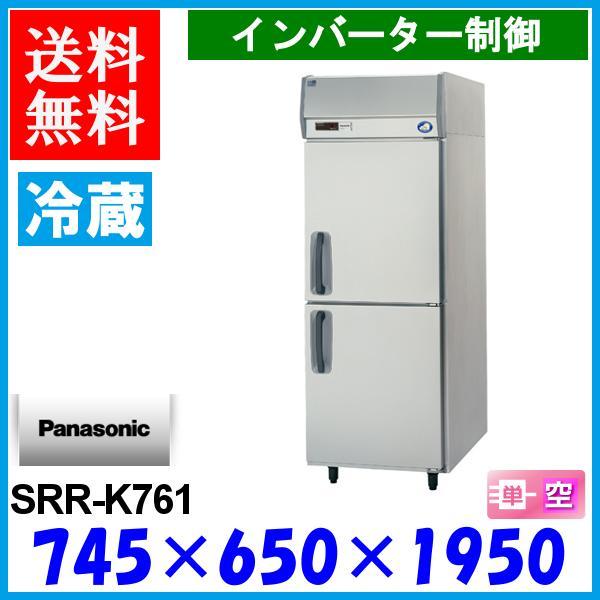 SRR-K761