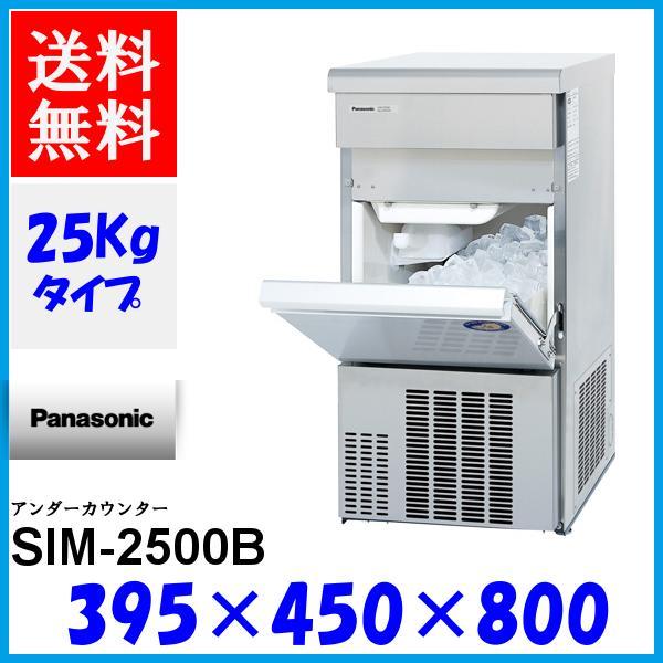 パナソニック SIM-S2500