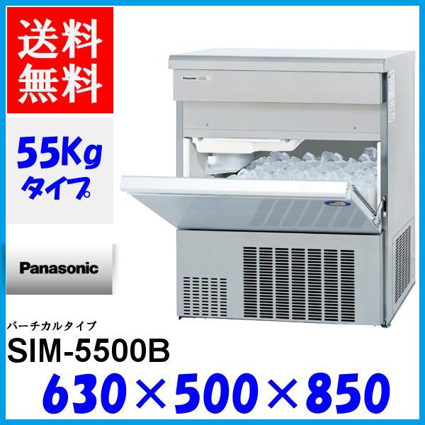 SIM-S5500B