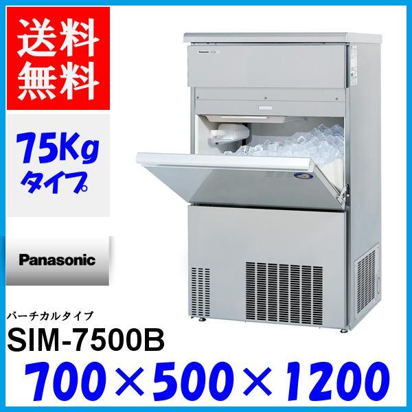 パナソニック SIM-S6500B