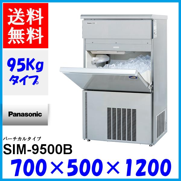 SIM-S9500B