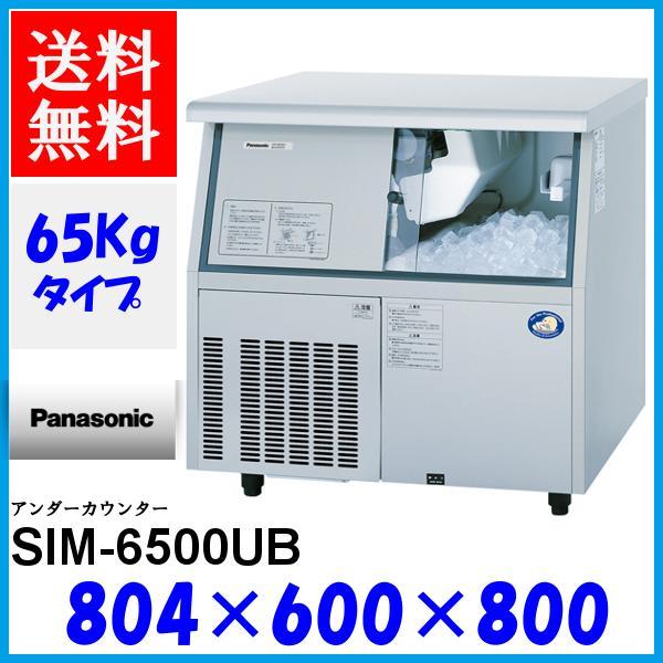 SIM-S6500UB