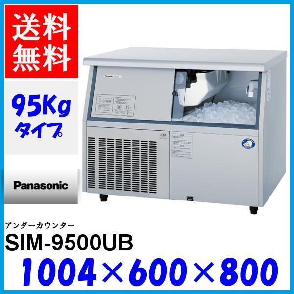 パナソニック SIM-S9500UB