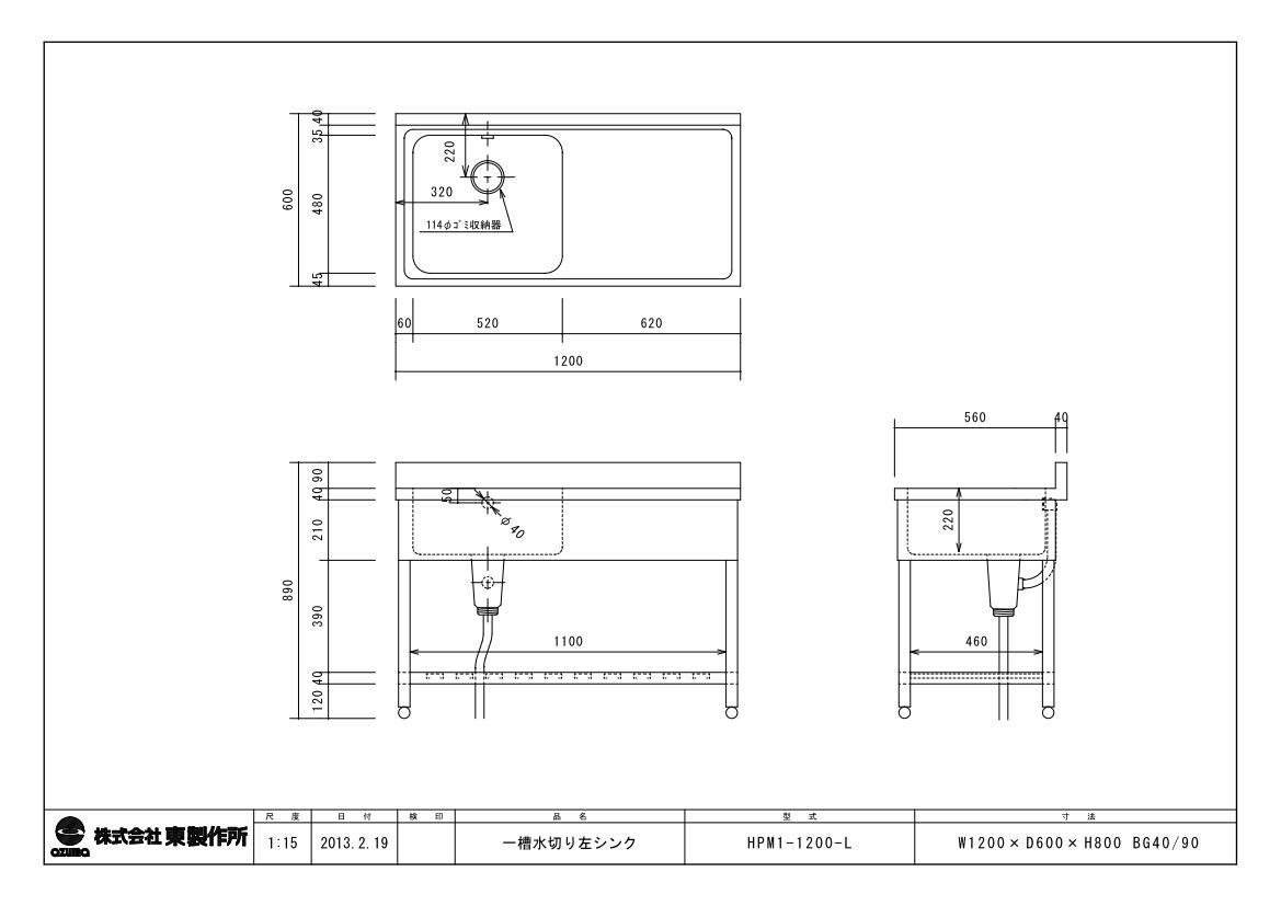 HPM1-1200-L