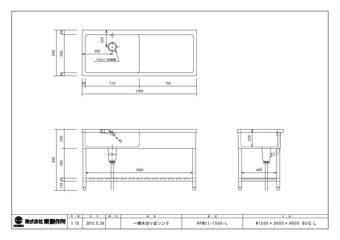 HPMC1-1500-L
