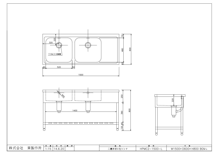 HPMC2-1500-L