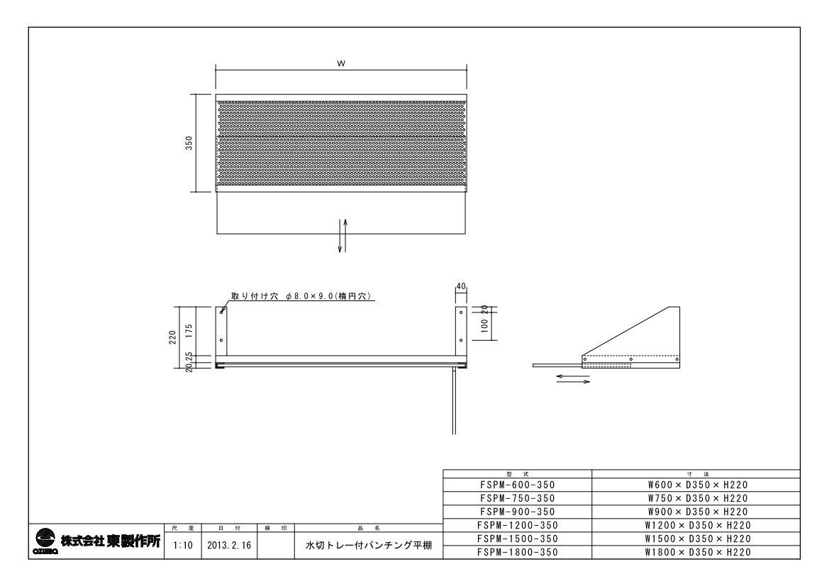 FSPM-1500-350
