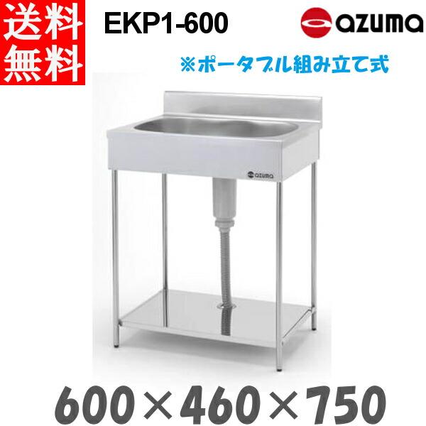 ekp1-600