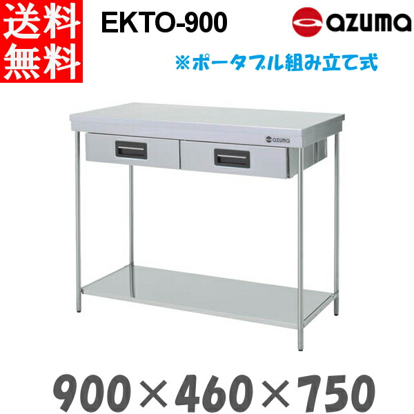 ekto-900
