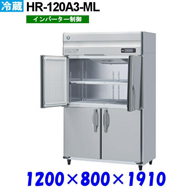 HR-120A3-ML