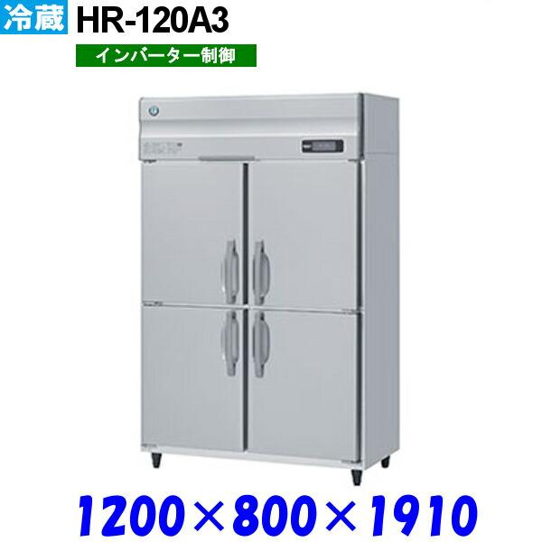 HR-120A3