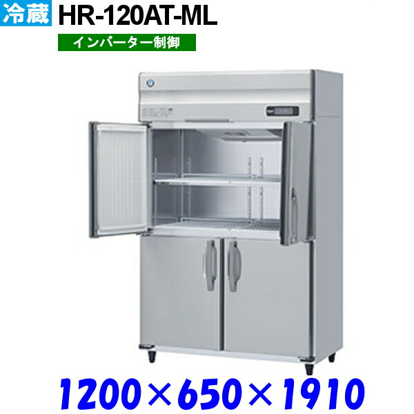 HR-120AT-ML