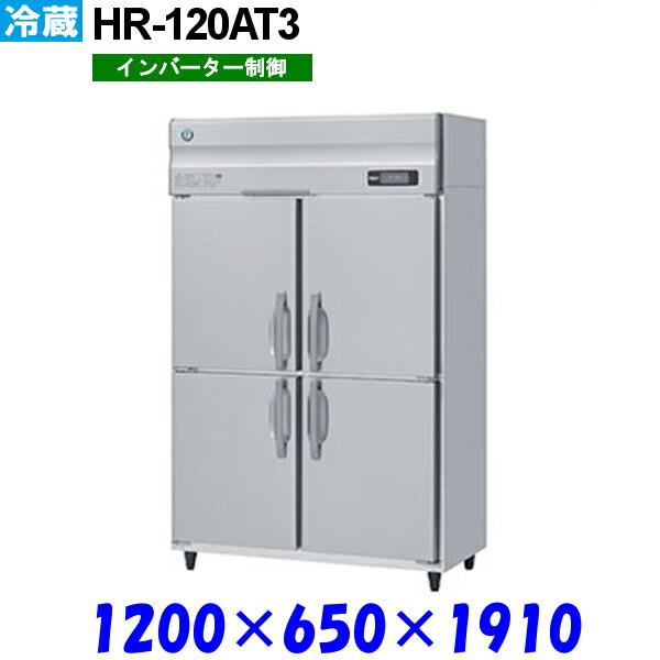 HR-120AT3