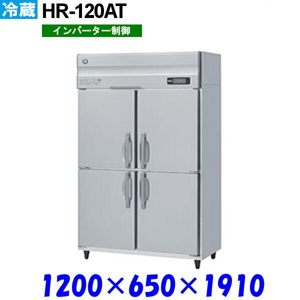 HR-120AT