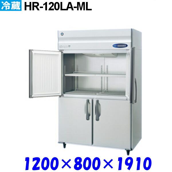 HR-120LA-ML