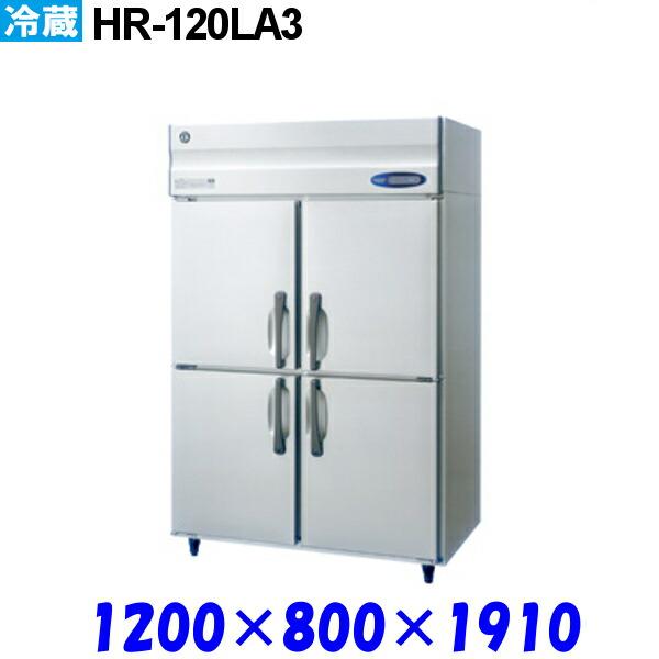 HR-120LA3