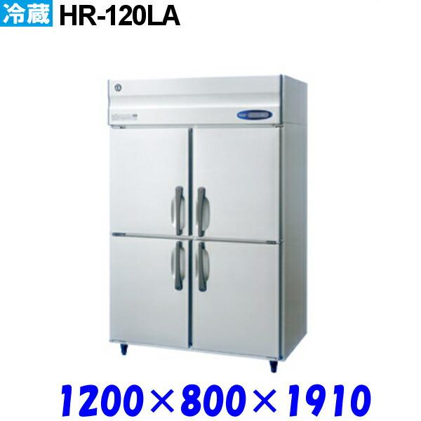 HR-120LA