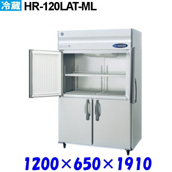 HR-120LAT-ML
