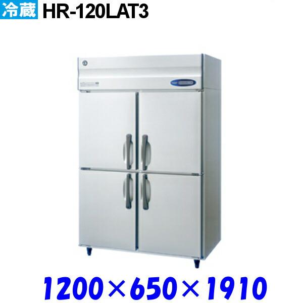 HR-120LAT3