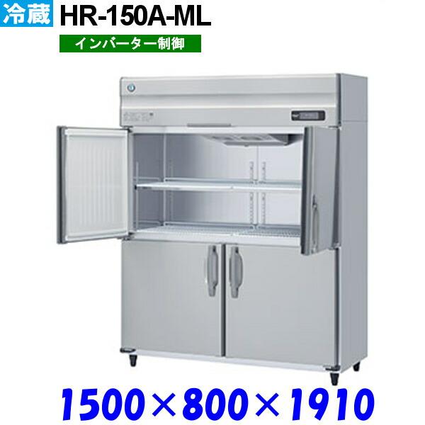 HR-150Z-ML