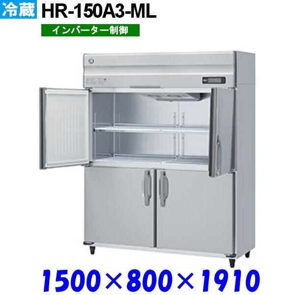 HR-150Z3-ML