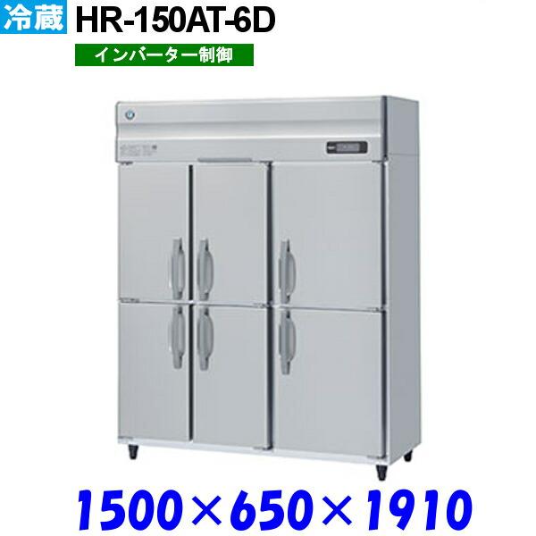 HR-150ZT-6D