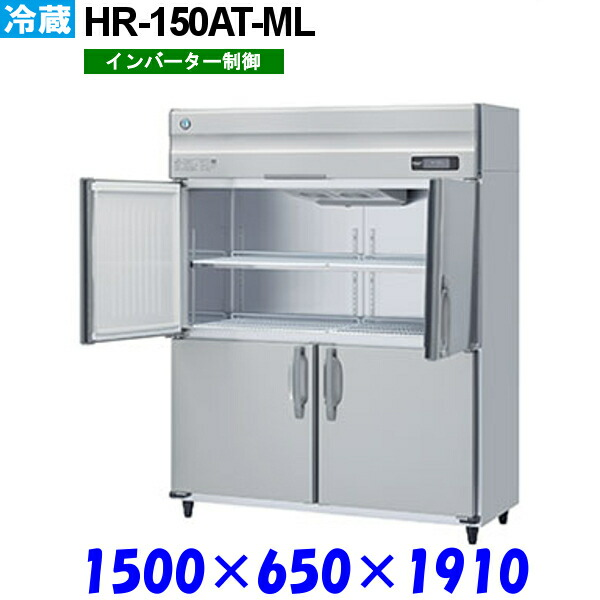 HR-150ZT-ML