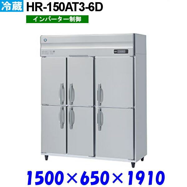 hr-150at3