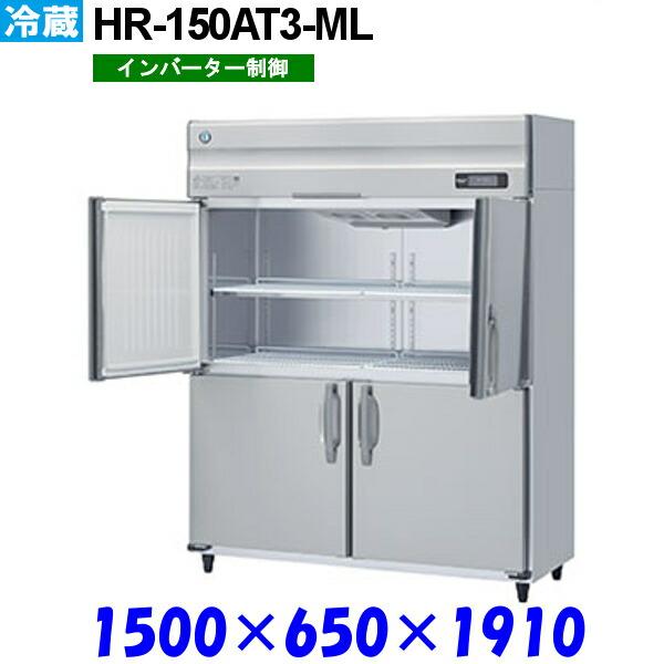 HR-150ZT3-ML
