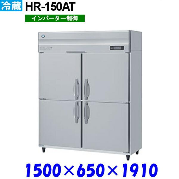 HR-150ZT