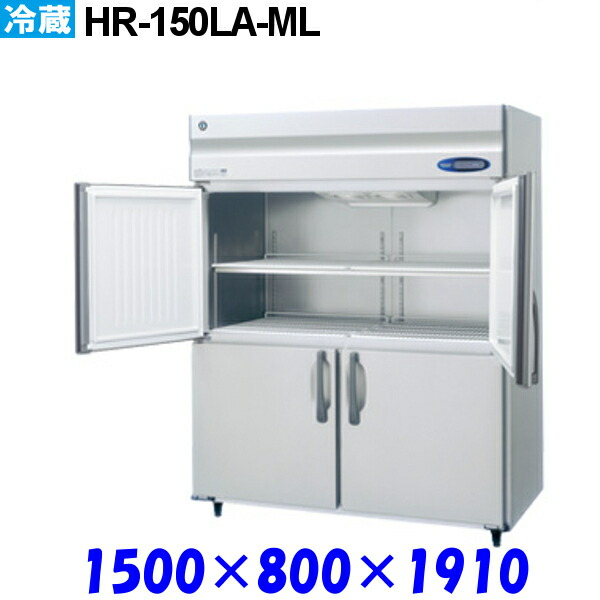 HR-150LZ-ML