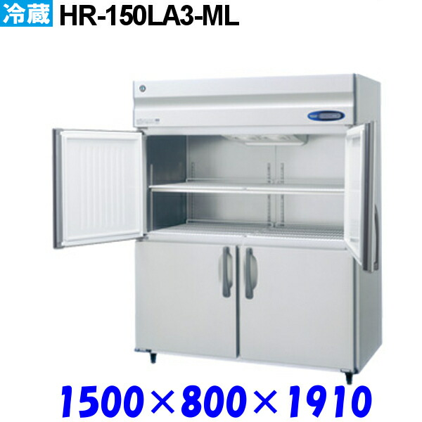 HR-150LZ3-ML